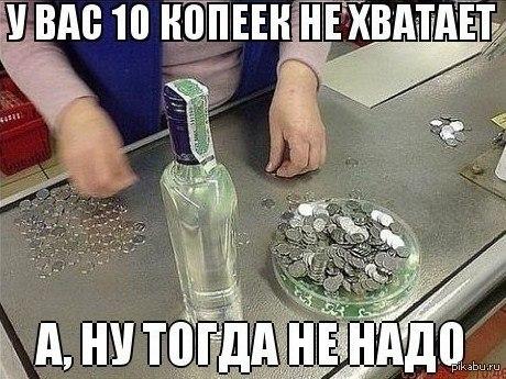 [Изображение: 1361788633_1303146901.jpg]
