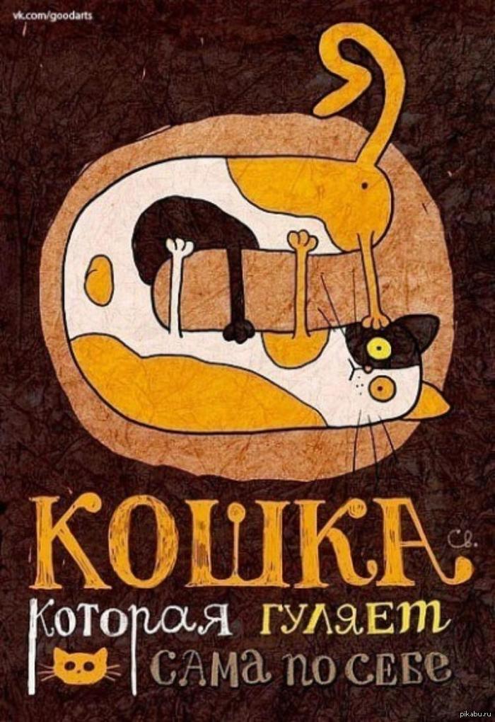 http://s.pikabu.ru/post_img/2013/02/26/10/1361893581_657569918.jpg