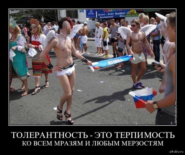 Упругая попа русской тети 23 фотография