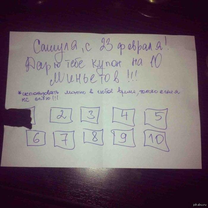 http://s.pikabu.ru/post_img/2013/02/27/0/1361910338_1107027227.jpg