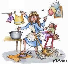 домашние дела прикольные картинки