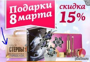 Вместо тысячи слов Пусть подарки говорят за тебя)))
