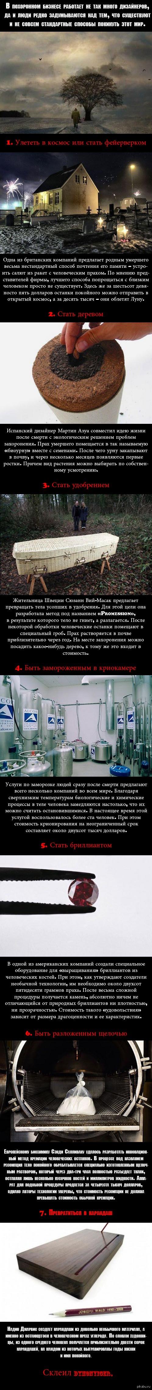 http://s.pikabu.ru/post_img/2013/03/04/7/1362389828_2114697569.jpg