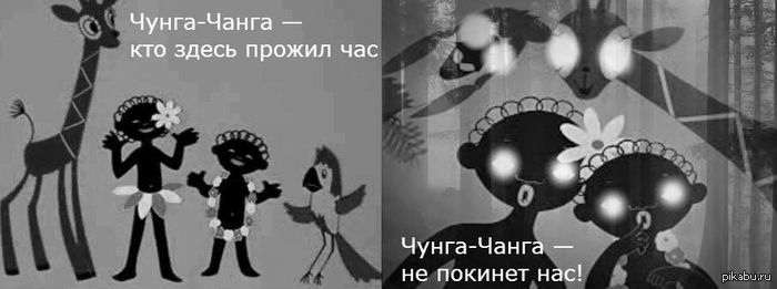 Смотреть мультфильм песенки про зомби против растений