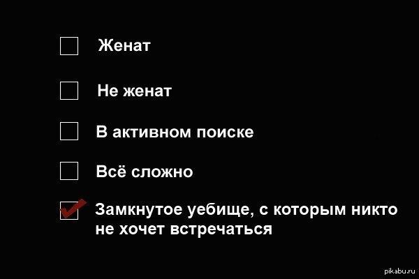 Башкирия новости калтасинский район