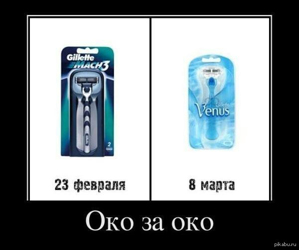 http://s.pikabu.ru/post_img/2013/03/05/8/1362487436_721872345.jpg