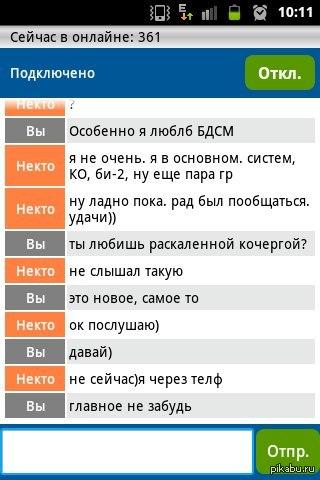 35- 40 mail ruВ Санкт-Петербургеженщина 30 ищет мужчину до 40 ноябрьск