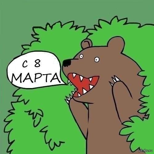 http://s.pikabu.ru/post_img/2013/03/07/11/1362681180_715863116.jpg