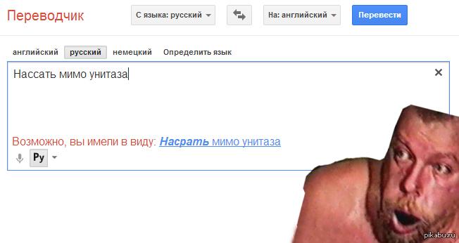 Перевод страниц - Cправка - Chrome - Google