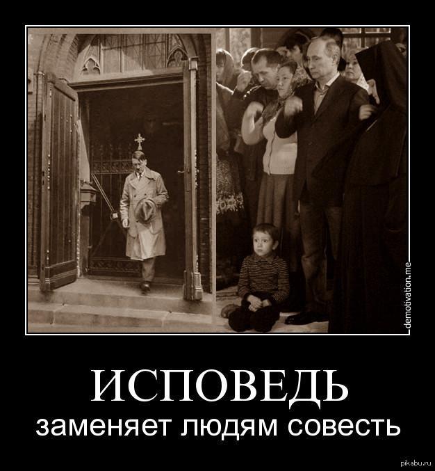 Путин сравнил аннексию Крыма Россией с объединением ФРГ и ГДР и призвал США с ЕС понять его - Цензор.НЕТ 7369