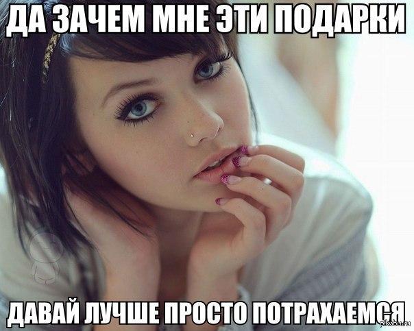 Соснёшь Мне? Реальное (Домашнее) Порно И Секс Фото