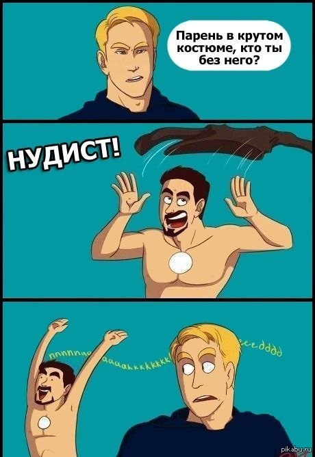 http://s.pikabu.ru/post_img/2013/03/08/8/1362743519_1894071573.jpg