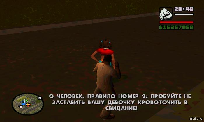 Картинки: ГТА Сан Андреас. Чит коды на оружие, машины, погоду и (Картинки) в Новосибирске