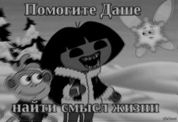 http://s.pikabu.ru/post_img/2013/03/09/6/1362814609_1932994238.jpg