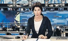ТВ Новости Онлайн   Первый канал