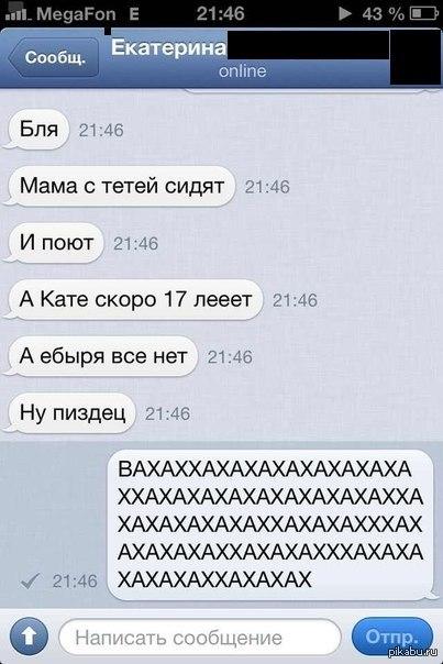 tolstie-zhirnie-pishechki