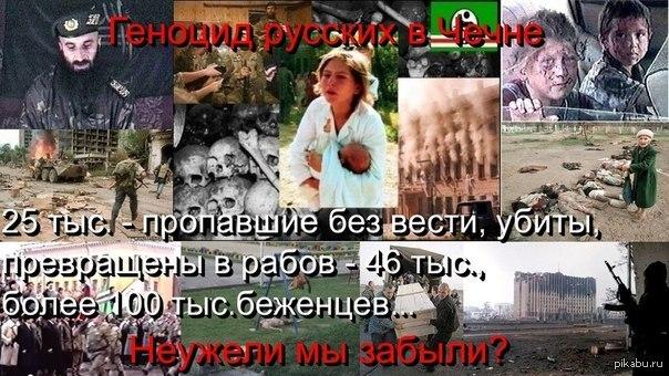 чеченские проститутки секс видео