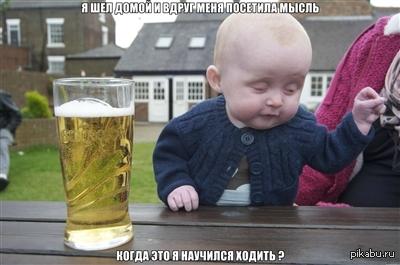 пьяный фото