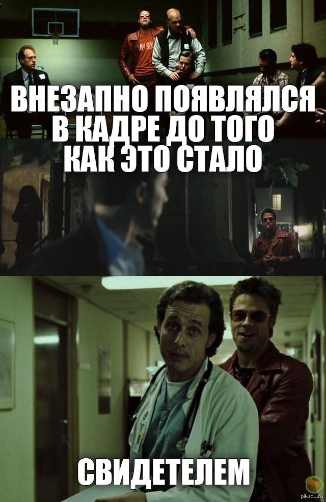 Артисты фильма Викинг
