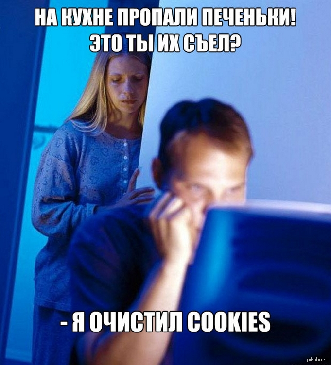Gamer Husband Memes Best Collection of Funny Gamer
