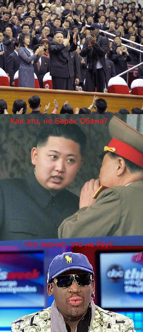 http://s.pikabu.ru/post_img/2013/03/12/8/1363090976_579446017.png
