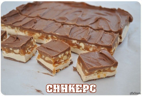 торт сникерс рецепт с фото в домашних