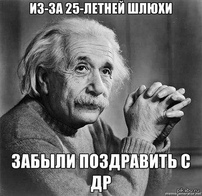 4 фото 1 слово флаг эйнштейн девушка