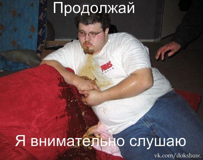 Мужик блюет фото 39608 фотография