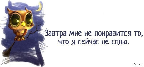 http://s.pikabu.ru/post_img/2013/03/19/1/1363641181_630410530.jpg