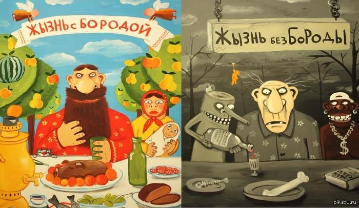 http://s.pikabu.ru/post_img/2013/03/19/6/1363683507_1326326610.jpg