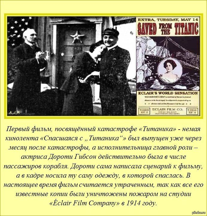 http://s.pikabu.ru/post_img/2013/03/20/1/1363727643_884038812.jpg