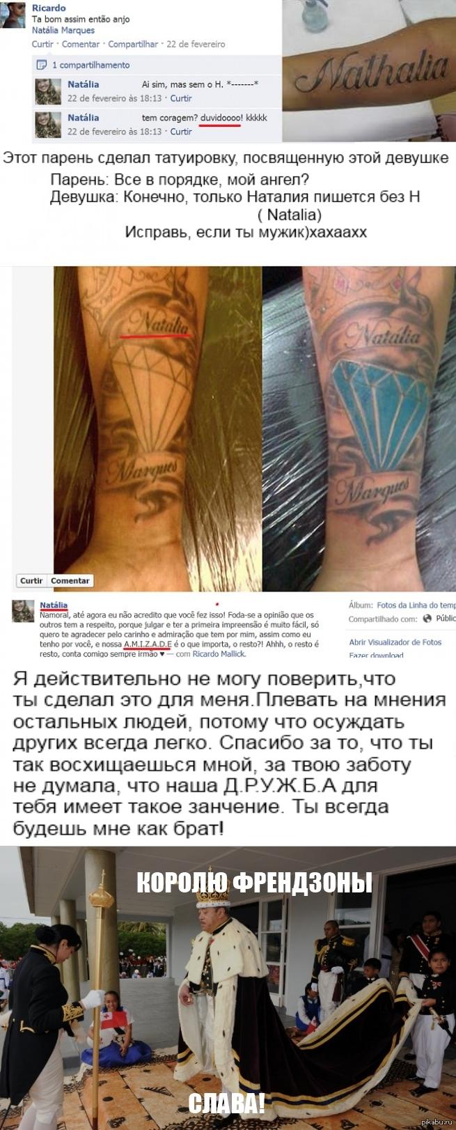 Трахает девочку с татуировками 22 фотография
