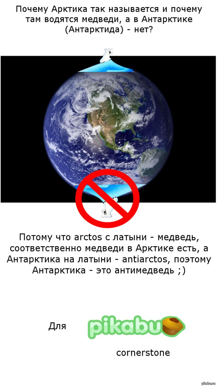 http://s.pikabu.ru/post_img/2013/03/21/7/1363861607_387625979.png