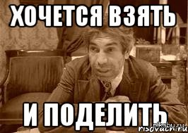 В Харцызске боевики похитили у милиции 28 автомобилей - Цензор.НЕТ 940