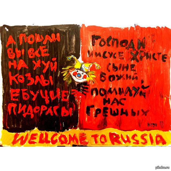 Компания российского олигарха Григоришина отключила от электричества ряд социальных объектов на подконтрольной Украине территории Луганщины - Цензор.НЕТ 9558