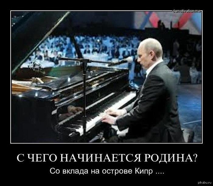 Путин не намерен инициировать отмену санкций, - Песков - Цензор.НЕТ 5947
