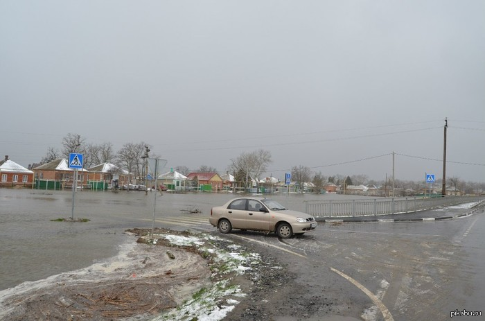 знакомства в г азов ростовской области