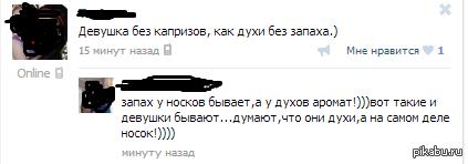 http://s.pikabu.ru/post_img/2013/03/25/11/1364237878_506061494.png