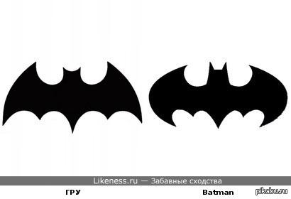 Бэтмен эмблема картинки 2
