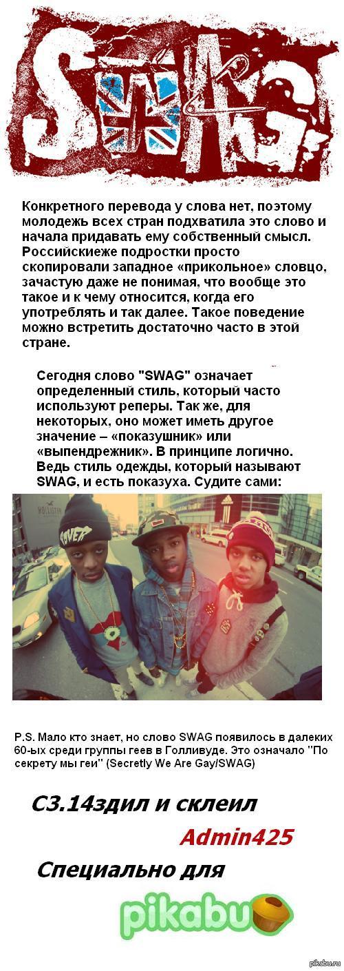 http://s.pikabu.ru/post_img/2013/03/28/8/1364473186_1829457471.JPG