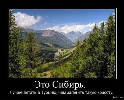 http://s.pikabu.ru/post_img/2013/03/30/11/1364664418_2015159296.jpg