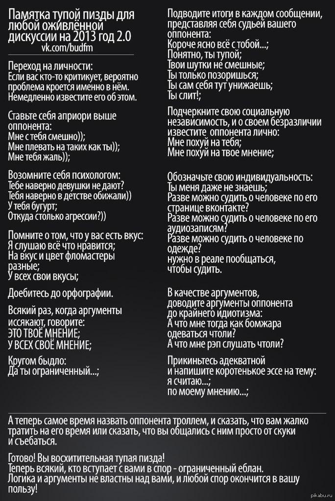 s-tochki-zreniya-banalnoy-eruditsii-ves-illyuziyam