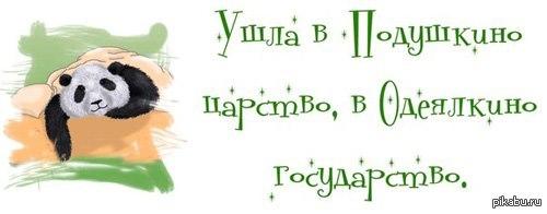 http://s.pikabu.ru/post_img/2013/04/01/1/1364765851_1556378941.jpg