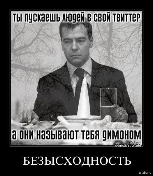 Кремль опубликовал сведения о доходах Путина и Медведева за 2016 год - Цензор.НЕТ 2178