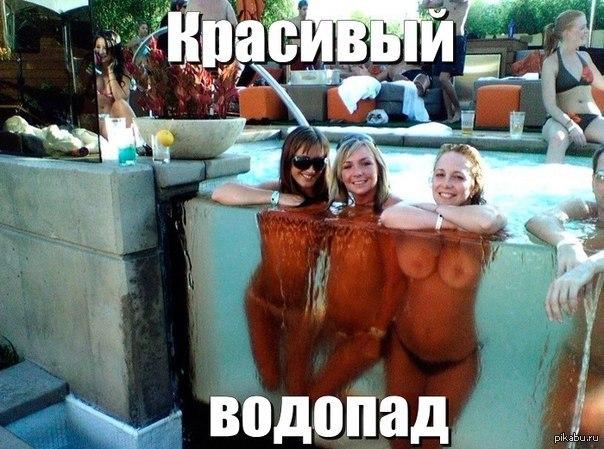 Самые смешные эротические фото