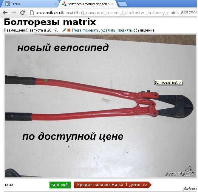 http://s.pikabu.ru/post_img/2013/04/04/6/1365064156_51735146.jpg