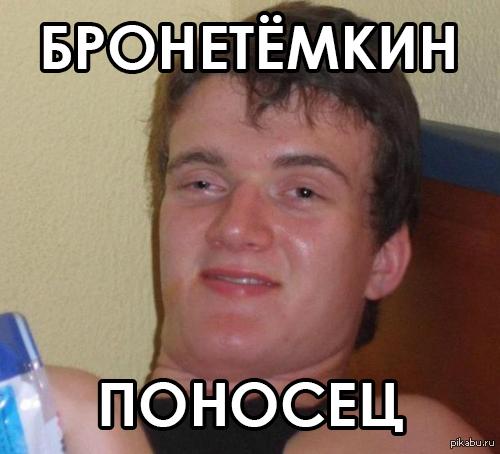 10 Guy Meme  Imgflip
