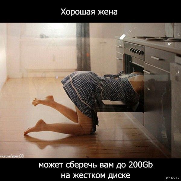 Почему жена смеется когда трогаю клитер 13 фотография