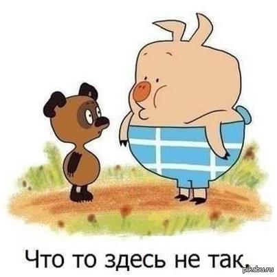 Российские вузы отменили квоты для абитуриентов из оккупированного Крыма - Цензор.НЕТ 6782
