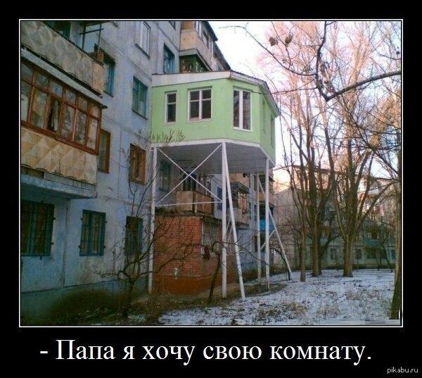 Casa in Maramme del proprietario